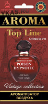 Осв.возд.  AROMA  Topline  Винтажная серия v16 Christian Dior Poison Hypnotic