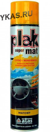 "ATAS   PLAK    SUPERMAT  600 ML - спрей. Матовая полироль торпеды с запахом ""Апельсин"""